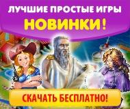 Партнерка Алавар