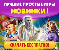 "Поза ""льва"" от Малахова!Мега ржачное видео! 190x160"