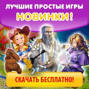 Кремлёвские звёзды Традиция